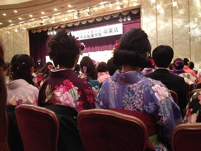 卒業.JPG